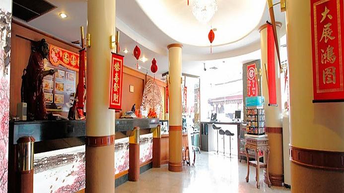 View of Chinatown Hotel Bangkok - Muslim Friendly Travel in Bangkok